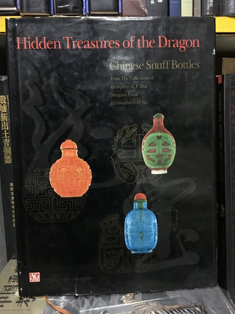 hidden-treasures-of-the-Dragon-Chinese-Snuff-Bottles