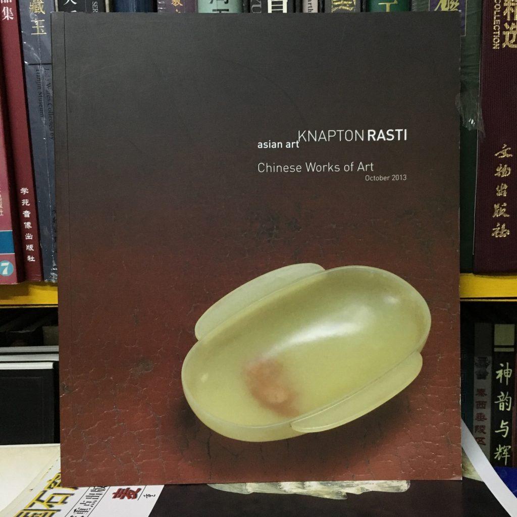 Chinese-Works-of-Art-KNAPTON-RASTI-2013-OCT