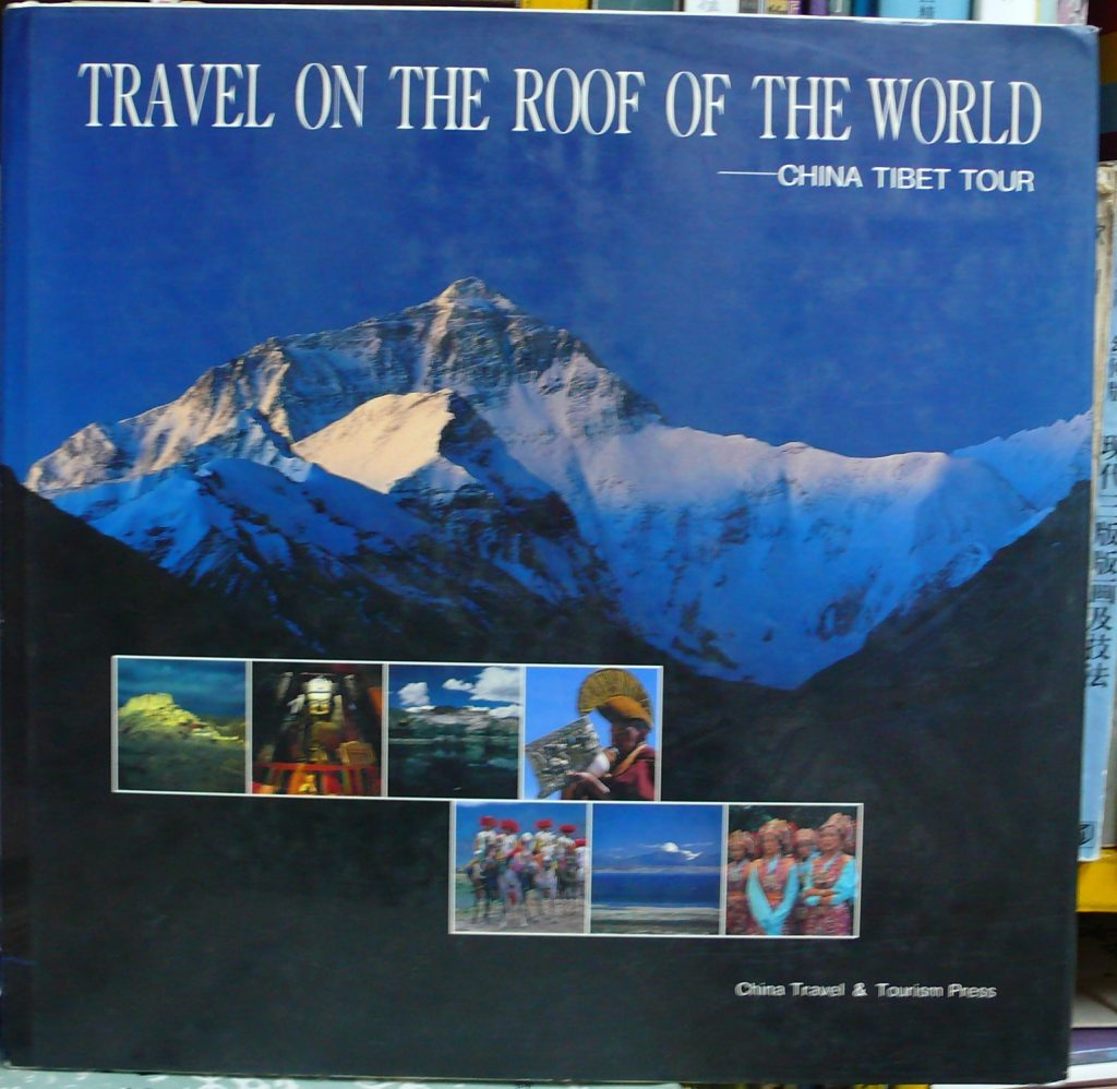 Travel-on-The-Roof-of-The-World-China-Tibet-Tour-1994