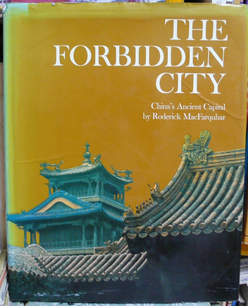 The-Forbidden-City-by-Roderick-MacFarquhar