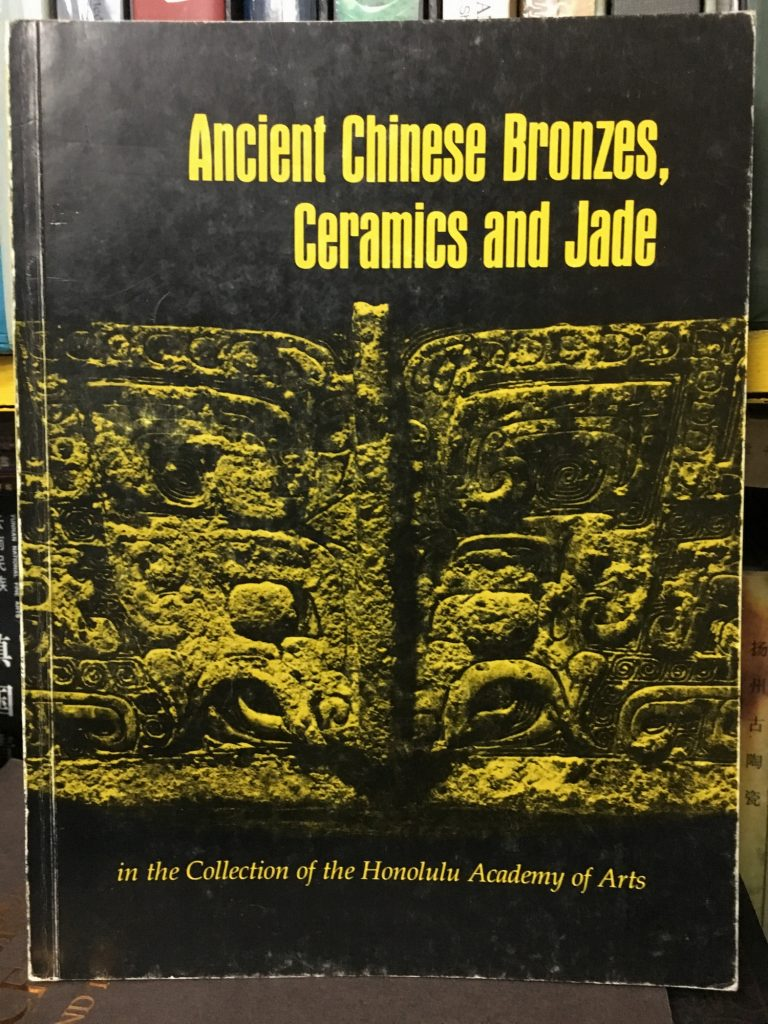 ancient Chinese bronzes, ceramics and jade