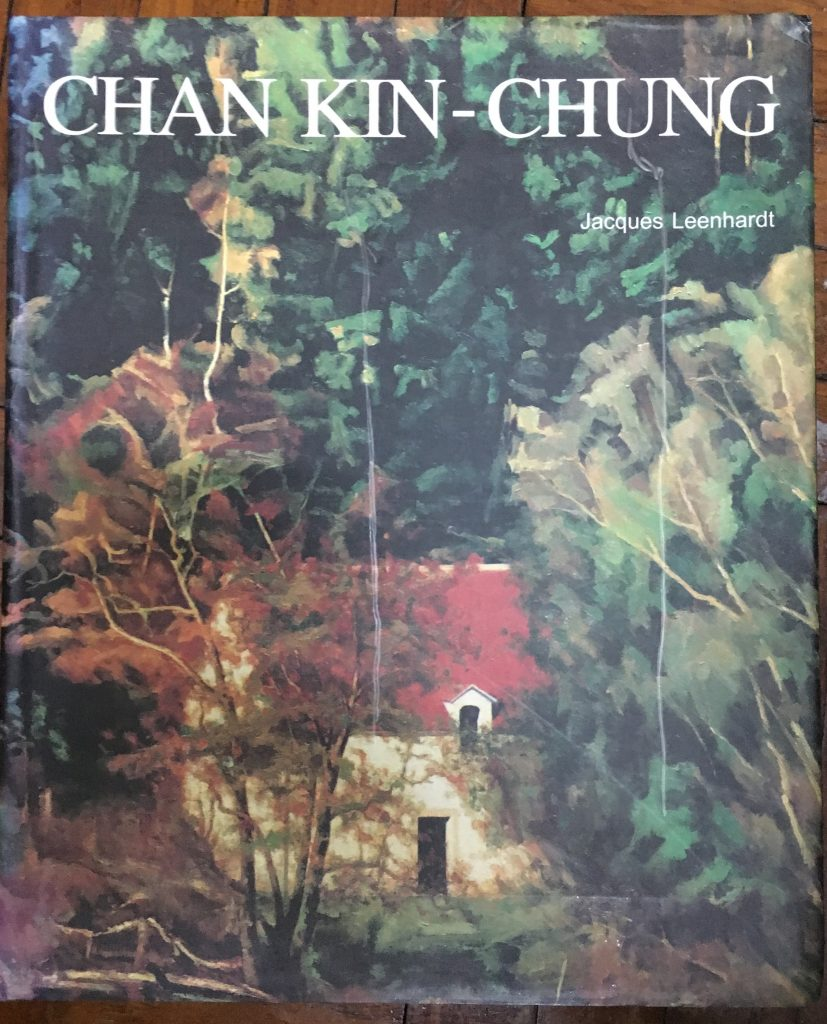 陳健中Chan Kin-Chung