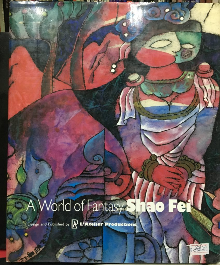 A-World-of-Fantasy-Shao-Fei邵飛