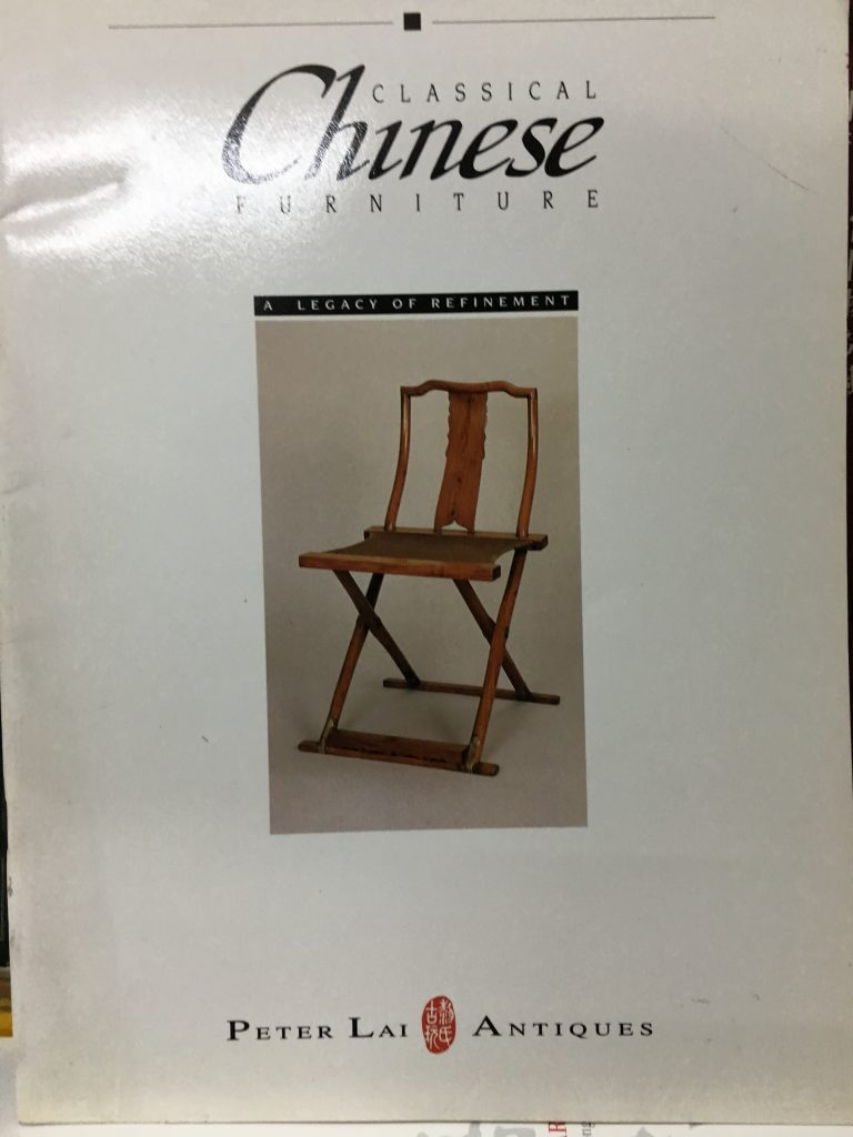 Classical Chinese Furniture