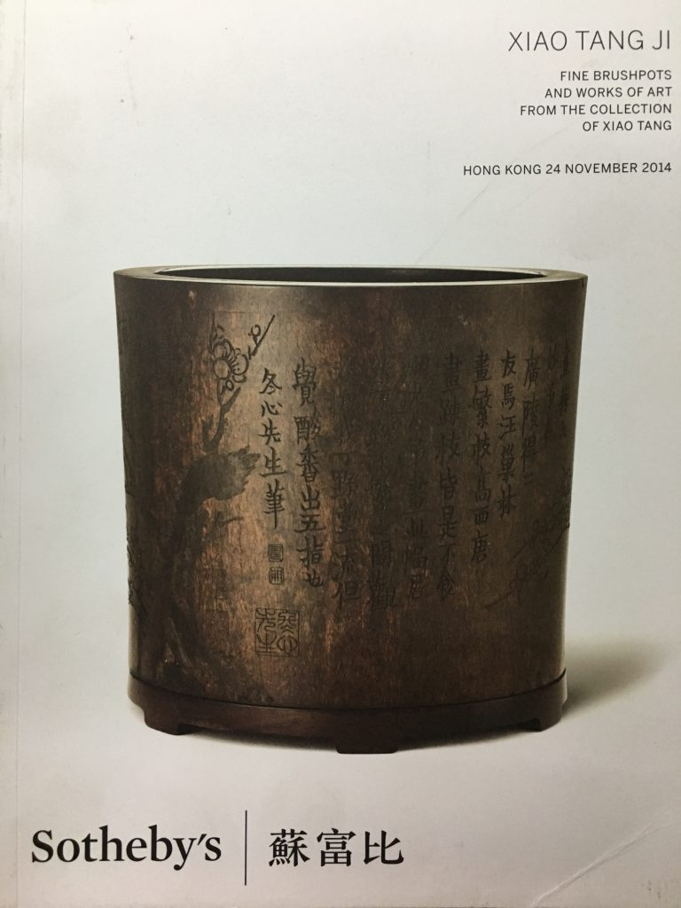 Fine Brushpots and works of art from the collection of Xiao Tang