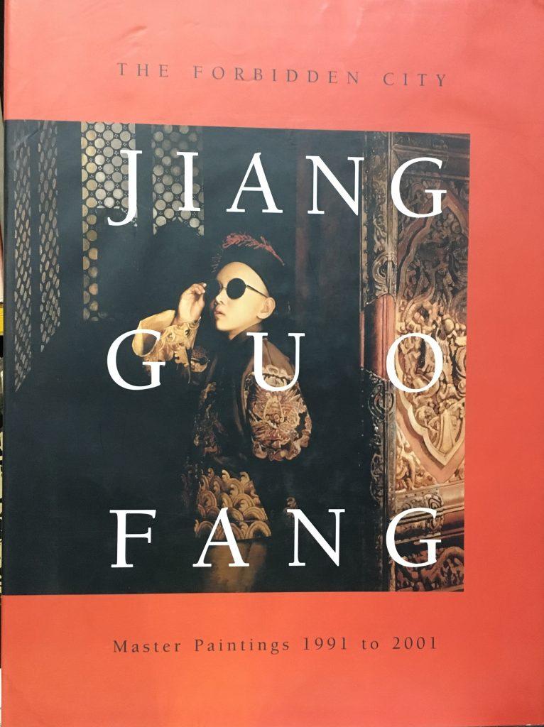 Jiang GuoFang姜國芳