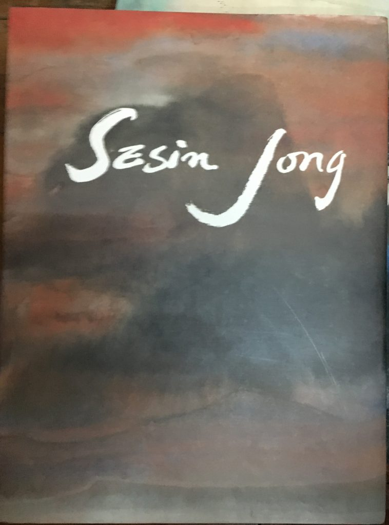 Sesin-Jong